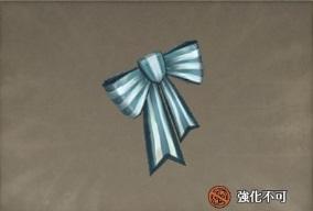 ストライプリボン(水色)_0.jpg