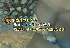 img_interface_05.jpg