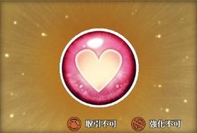 5 ピンクハート.jpg