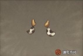 乳牛カチューシャ.jpg