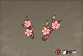 花のついた木の枝.jpg