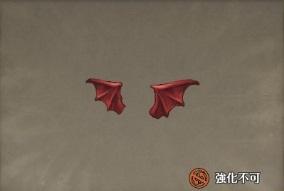 赤い悪魔の翼.jpg