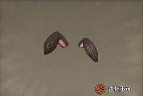 黒いうさ耳.jpg