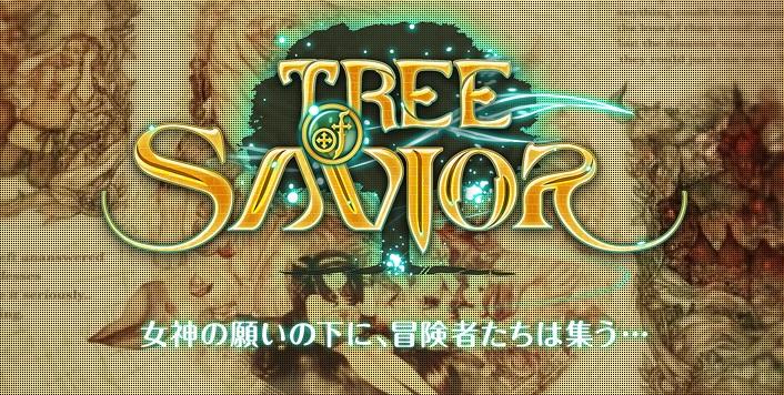 treeofsaviortop.jpg